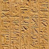 Egyptian Hieroglyphics 02